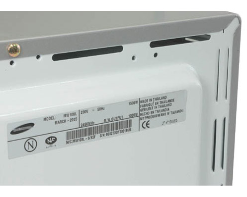 Choisir son micro ondes four microondes samsung msfeasen whirlpool max comment nettoyer un - Comment nettoyer le micro onde ...