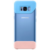 SAMSUNG 2 PIECE COVER BLUE GALAXY S8