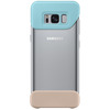 SAMSUNG 2 PIECE COVER MINT GALAXY S8