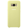 SAMSUNG SILICONE COVER GREEN GALAXY S8