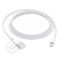 APPLE LIGHT. TO USB CABLE 1M