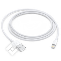 APPLE LIGHTNING TO USB CABLE 1M
