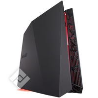 ASUS ROG G20CB-BE023T