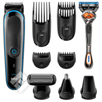 BRAUN MGK3085 MULTI GROOMING KIT