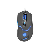 Fury Fury Hunter - Gaming Muis - Optisch - 4800 DPI - Met software