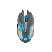 Fury Fury Warrior - Gaming Muis - Optisch - 3200 DPI - Met LED verlichting