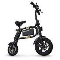 INMOTION Mini-scooter Inmotion P1F