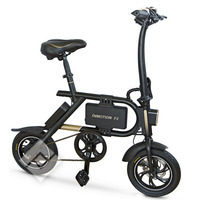 INMOTION MINI SCOOTER P2 12ÂÂ 350W