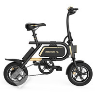 INMOTION MINI SCOOTER P2F 12ÂÂ 350