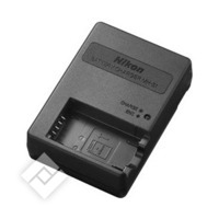 NIKON MH-31 BATTERY CHARGER