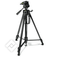 PRIMA PHOTO KIT 1 TRIPOD