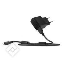 SONY MICRO USB CHARGER EP881