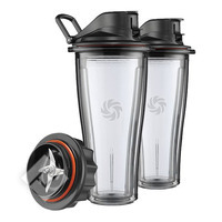 VITAMIX CONTAINER 600ML BLADE 2PC