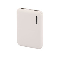 Vtac VT-3517 Powerbank - 5.000 mAh - Wit