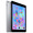 APPLE IPAD 2018 WIFI 32GB SPACE GREY