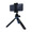 WAVE EXTEND TRIPOD FOR SMARTPHONE