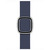 APPLE 38MM BLUE MODERN BUCKLE - SMALL,