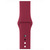 APPLE 38MM ROSE RED SPORT BAND - S/M & M/L,