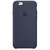 APPLE SILICONE CASE BLUE IPHONE 6/6S