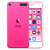 apple-ipod-touch-vii-128gb-pink