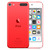 APPLE IPOD TOUCH VII 128GB RED