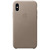 APPLE LEATHER CASE TAUPE XS