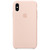APPLE SIL CASE PINK SAND XS