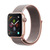 Montre connectée / Activity tracker APPLE WATCH SERIES 4 GPS, 40MM GOLD ALUMINIUM CASE WITH PINK SAND SPORT LOOP