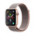 Montre connectée / Activity tracker APPLE WATCH SERIES 4 GPS, 44MM GOLD ALUMINIUM CASE WITH PINK SAND SPORT LOOP