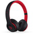 beats-solo3-wireless-decade-10-years-edition