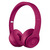 beats-solo3-wireless-brick-red