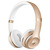 beats-solo3-wireless-gold