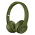beats-solo3-wireless-turf-green