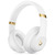 beats-studio-3-wireless-white