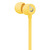 beats-urbeats3-yellow-lightning