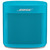 bose-soundlink-colour-ii-blue