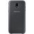 SAMSUNG DUAL LAYER COVER BLACK GALAXY  J5 2017,