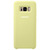 SAMSUNG SILICONE COVER GREEN S8,