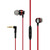 sennheiser-cx300s-red